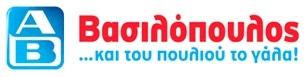 ab-vasilopoulos_logo