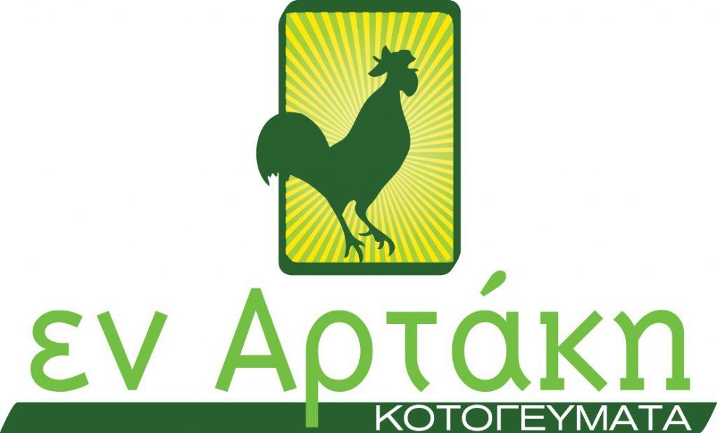 logo-kotog-copy